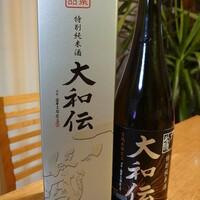 あがいんステーション-大和伝(特別純米酒)宮城1572円