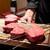 神戸牛炉釜炭焼ステーキ IDEA - 紀州備長炭炉釜焼きステーキ