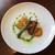 THE FUNATSUYA - 料理写真:南伊勢産 真鯛のソテー、オマール海老のフリット・夏野菜のソースと バジルペースト。     2020.08.10
