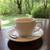THE FUNATSUYA - ドリンク写真:ホットコーヒー。     2020.08.10