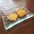 THE FUNATSUYA - 料理写真:アールグレイのクッキー。     2020.08.10