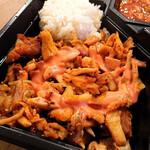 トルコ料理ボスボラスハサン - ケバブ(鶏肉)