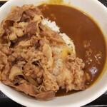 Yoshinoya - 肉だく牛カレー