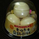 神戸発 だいずや - まゆたま豆乳プリン 4個入りカップ 580円