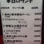 香港食市場 - 6/12火曜日のメニュー 毎日変わるのかも