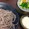 大手食堂 - 料理写真: