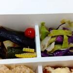 パリヤ - 夏野菜の焼きびたし、クミンとオリーブオイルの塩漬けキャベツ ♪