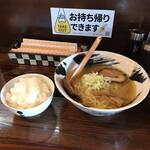 じゅんちゃん - ごはん+塩ラーメン