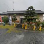 新川うどん店 -