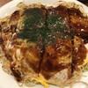 お好み焼 みつ - 料理写真:
