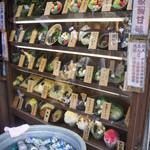浅草 花月堂 - 甘味、お蕎麦、カレーなどがあるようです。