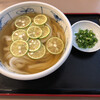 おうどん 瀬戸晴れ - 料理写真:衝撃的な饂飩がこちら!!