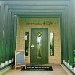 H&A CAFE Wedding -