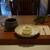 カフェ ヨコロン - 料理写真:コーヒーとレモンのレアチーズケーキ