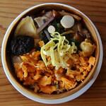 ベーコン工房 燻太 - 燻製鮭ワッパ定食 ¥1200