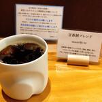 豆香洞コーヒー -