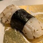 第三春美鮨 - タイラガイ 特大 潜水器漁 愛知県篠島