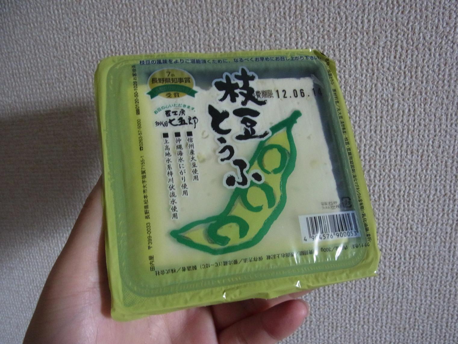 田内屋 name=