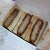 万かつサンドコーナー - 料理写真:ボリュームヒレかつサンド 900円
