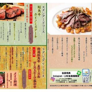 8月3日から創作料理コースがリニューアル!!