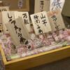 hakatayokaroumon - 料理写真: