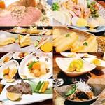 郷土料理・黒豚しゃぶ鍋・ぞうすい 八幡 - 【平日限定単品コース】