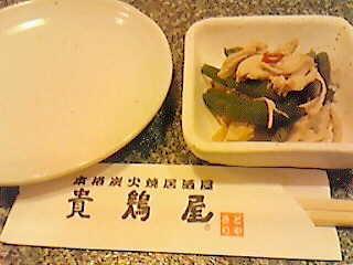 貴鶏屋 大国町本店