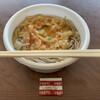 オートパーラーシオヤ - 料理写真:天ぷらそば