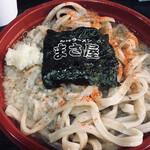 かけラーメン まさ屋 - A麺(太麺)茹で前200g