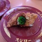 スシロー - 匠のカツカレイすし(150円+税)