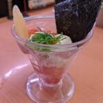 スシロー - 海の宝石おすしパフェ(240円+税)
