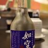 回転寿司 鮨市 - ドリンク写真: