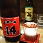 Hakatayoshiuo - バスケがしたいです!