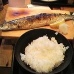 根室食堂 - 秋刀魚とご飯