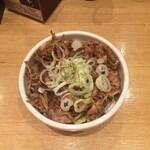 つじ田 - 料理写真:2020年8月時点 炙り刻みチャーシュー丼¥330