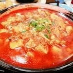 134721580 - 麻婆麺 超激辛
