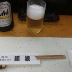 銀波鮨 -