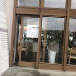 森のレストラン - 入り口