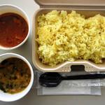 ERICK CURRY 川崎 - カレーセット(ツイン)、辛口チキンカレーと豆とほうれん草のカレー、ライス大盛(+100円)