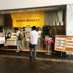 ERICK CURRY 川崎 - 店舗外観