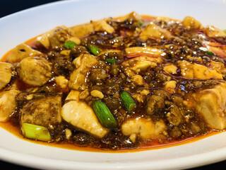香水 -xiang shui- -