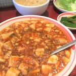 中国四川料理きりん -