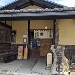 むさしの庵 甚五郎 - 店鋪外観入口