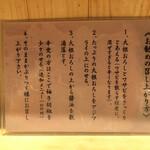 京ばし松輪 - 食べ方を詳しく説明されてます。