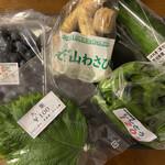 八紘学園 農産物直売所 - 夏野菜