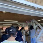 八紘学園 農産物直売所 -