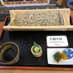 ぷらっと きすみの - 料理写真: