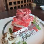 134745646 - 【肉ケーキ】ズーム