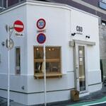 シービーディー(コーヒー) - 開店前の外観