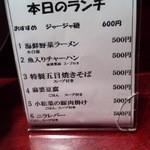 香港食市場 - 6/18 月曜日 魚入りチャーハンが気になった
